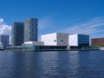 de schouwburg Almere